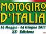 2 Giugno 2011 - Anita - Motogiro d'Italia